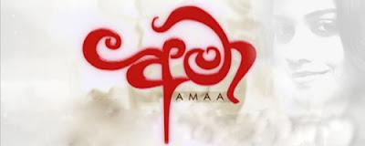 http://1.bp.blogspot.com/-toSz5Dh3Hss/TiRmgV_1_JI/AAAAAAAABD4/Ne2GH5jFC9o/s320/Amaa_large.jpg
