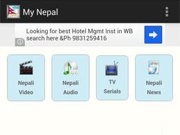 My Nepal