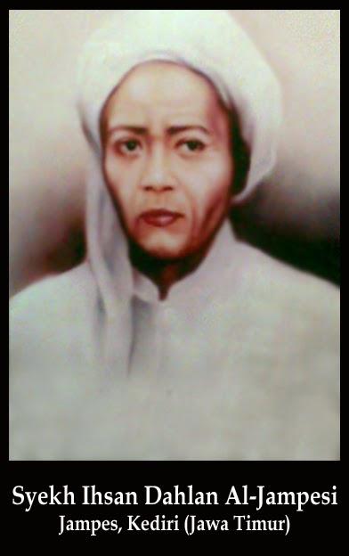 Syekh Ihsan Dahlan al-Jampesi Kediri