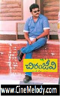 Chiranjeevi Telugu Mp3 Songs Free  Download 1959