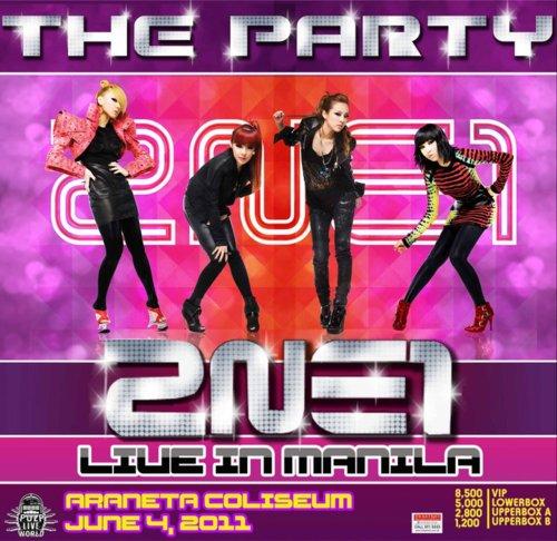 2NE1 LIVE in Manila 2011, 2NE1 LIVE in Manila 2011 Poster, The Party: 2NE1 LIVE in Manila 2011 Ticket Prices, picture, image, poster, photo, billboard, poster