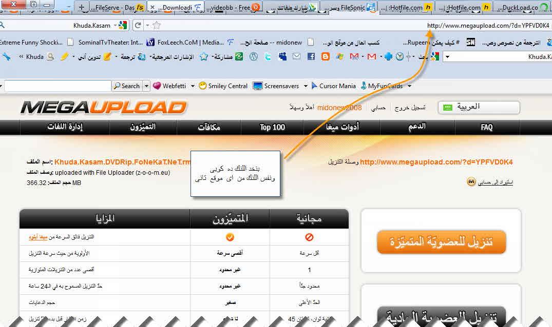 http://1.bp.blogspot.com/-tp5UEU13MOU/Tcwy_xnLoOI/AAAAAAAAKGw/Ngj2LzPriN8/s1600/12-05-2011%2B10-12-59%2B%25D9%2585.jpg