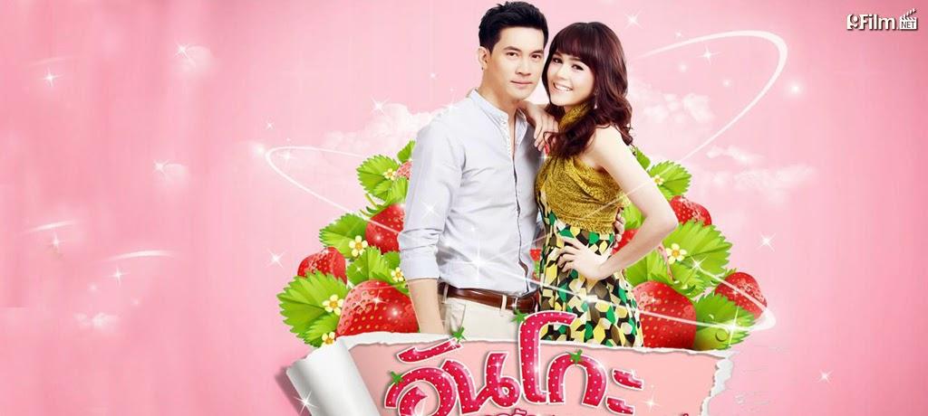 Anko Kon Ruk Strawberry - อันโกะ กลรักสตรอว์เบอร์รี่ (2013)
