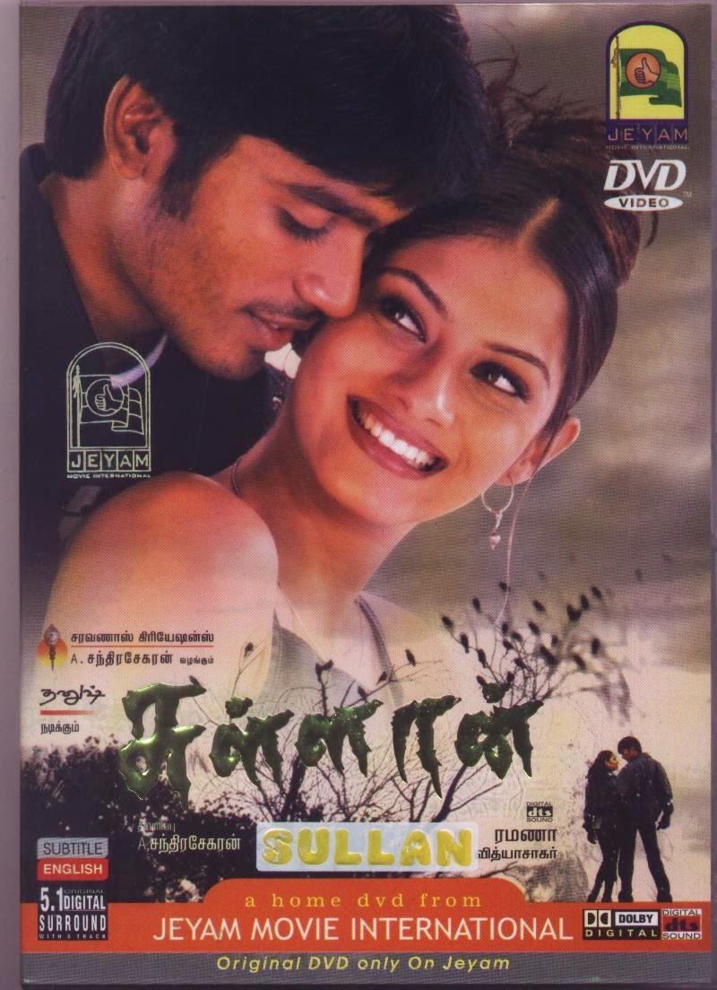 tezaab the terror 2004 free download hindi dubbed 400mb