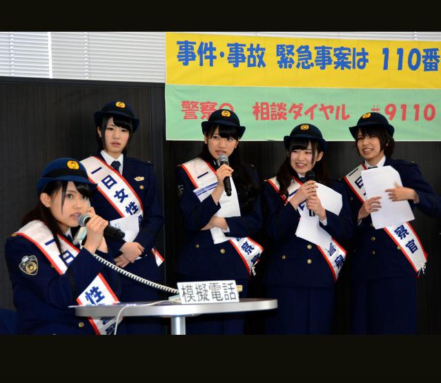 Briptu Eka gabung bersama SKE48