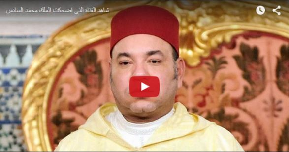 بالفيديو.. شاهد الفتاة التي أضحكت الملك محمد السادس