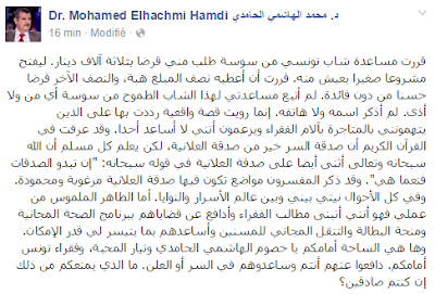 Hachmi Hamdi facebook