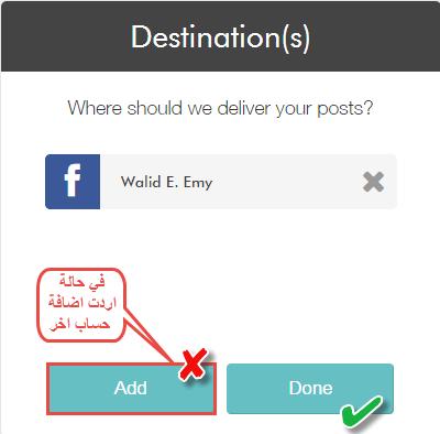 شرح مفصل لموقع dlvr العملاق لنشر محتوى موقعك تلقائيا على مواقع التواصل الاجتماعي