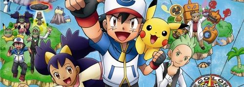 NOTICIAS DE POKEMON Pokemon+1