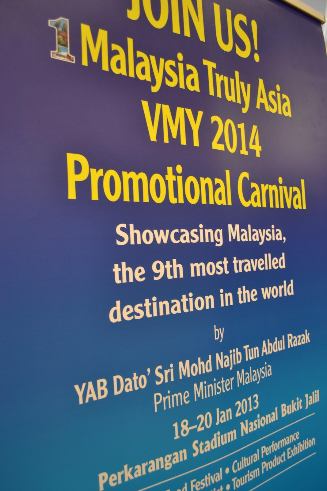Malaysia School Holidays 2014