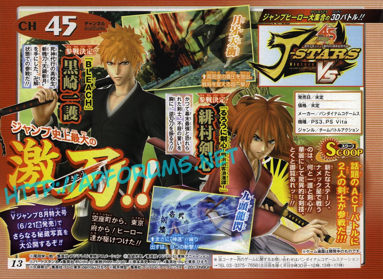 J-Stars Victory VS, Namco Bandai, Actu Jeux Video, Jeux Vidéo, Bleach, Kenshin le Vagabond,