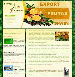 """""""EXPORT FRUTAS SPAIN"""""""