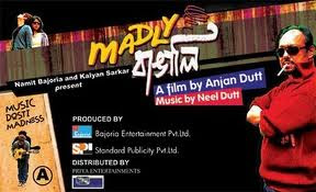 Madly Bangali Kolkata Bangla Full Movie Online Watch