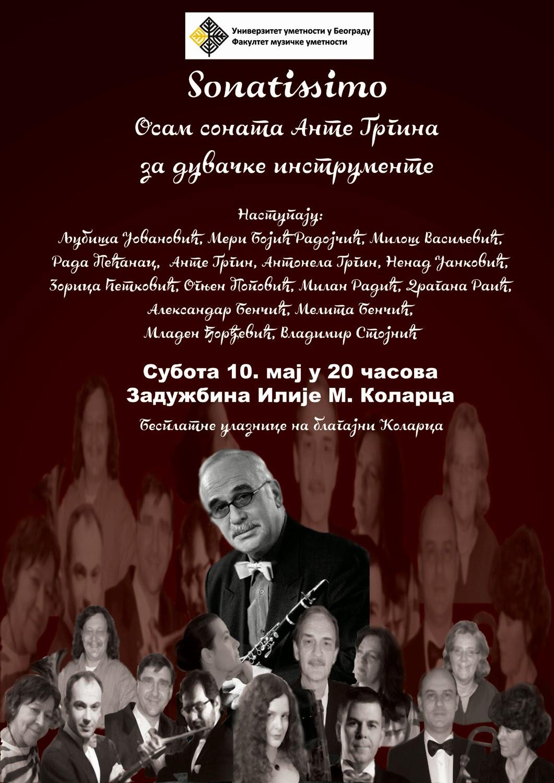 """Ante Grgin """"Sonatissimo"""" - veče sonata za duvačke instrumente"""