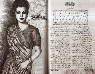 Mera harjai sanam Nadia Fatima Rizvi