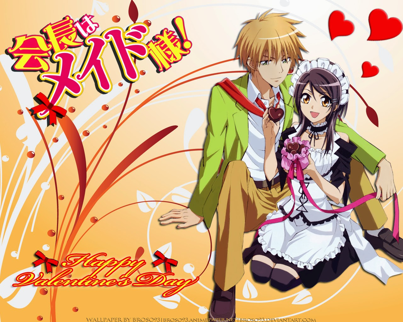 Anime Kaichou Wa Maid Sama