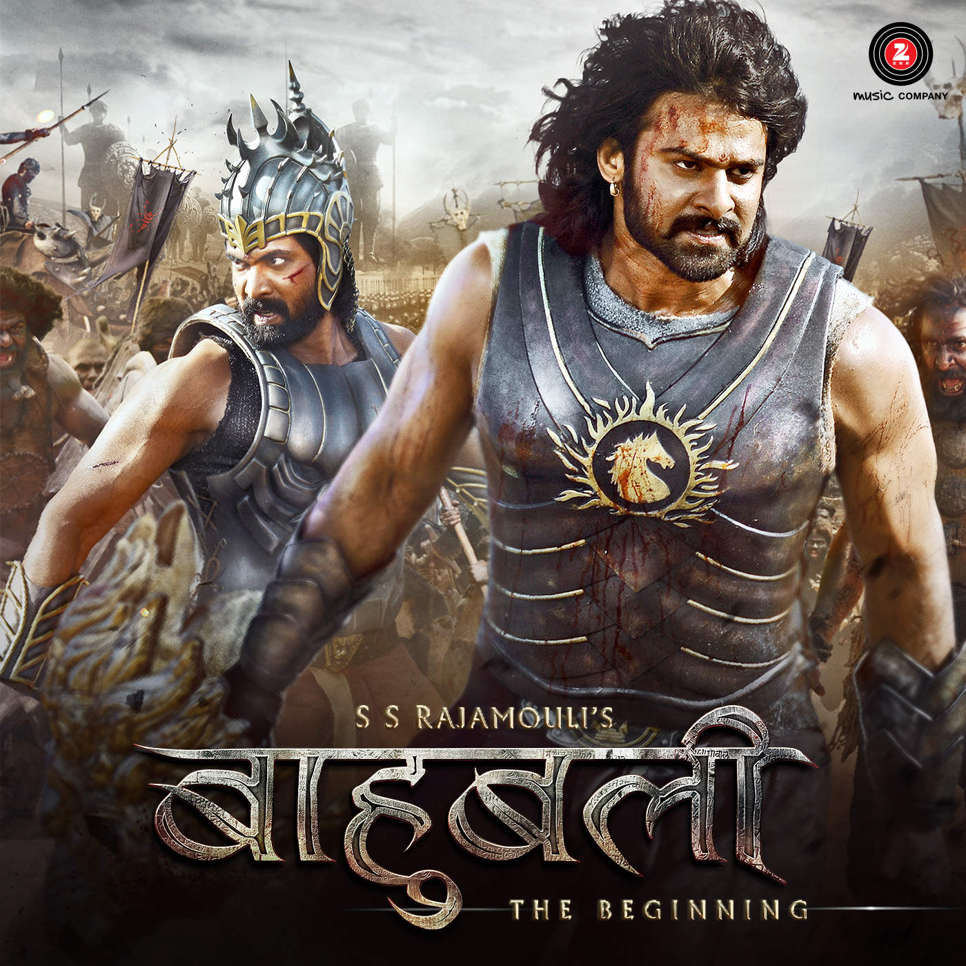 Baahubali The Beginning Soundtrack M M Keeravani The