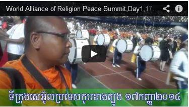 http://kimedia.blogspot.com/2014/09/welcome-world-alliance-of-religions-for.html