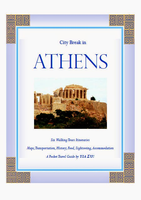 CITY BREAK IN ATHENS