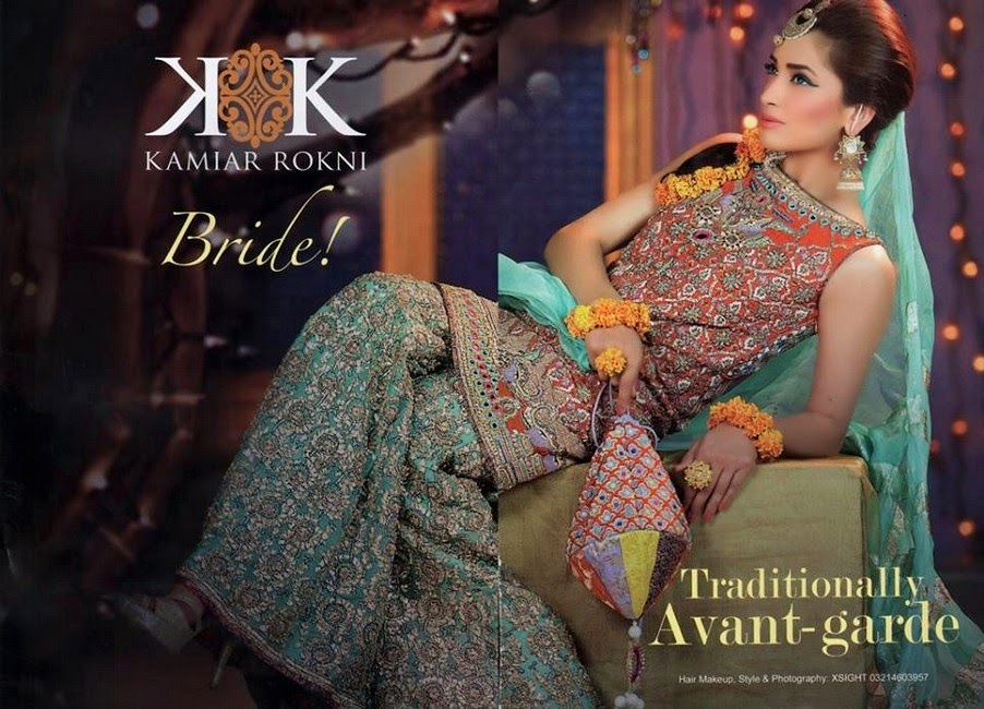 The House of Kamiar Rokni Launched Royal Bridal Collection 2014