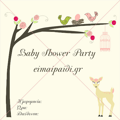 eimaipaidi.gr-baby shower party-πρόσκληση-4