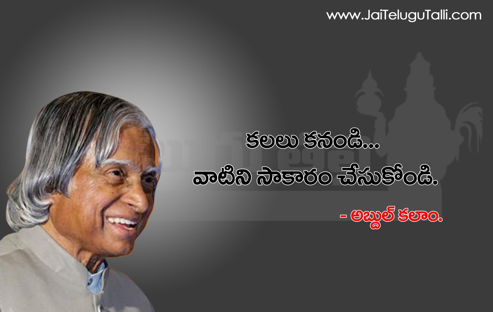 Apj Abdul Kalam Quotes About Mother