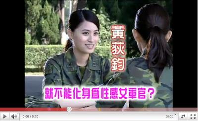 美女政戰官 金碧瑩