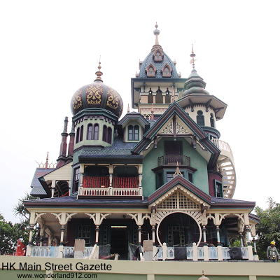 [Hong Kong Disneyland] Mystic Point (17 mai 2013) - Page 5 Hkmsg_twams53_08