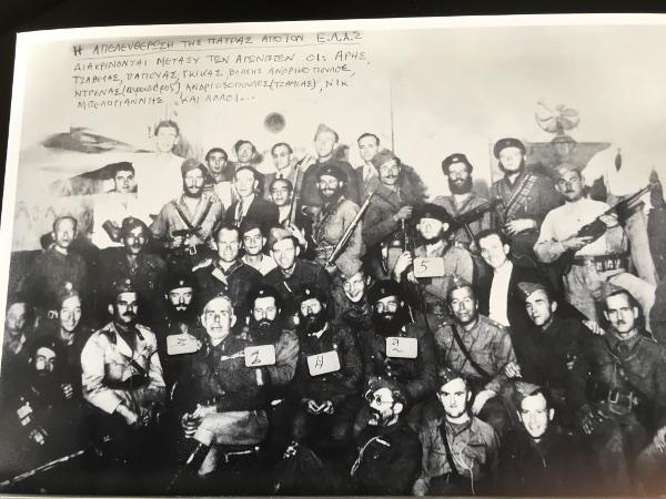Πάτρα 1944