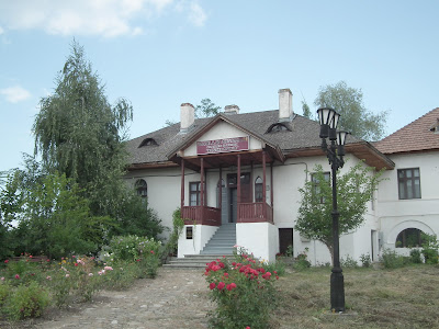 The Religious Art Museum Nicolae Iorga, Valenii de Munte, Prahova County