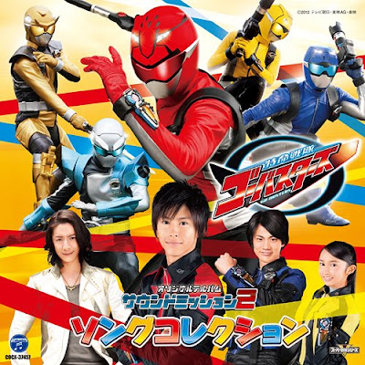 Tokumei Sentai Go-Busters Sound Mission 2