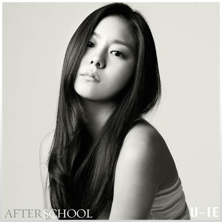 UEE After School dalam Acara Kang Hodong