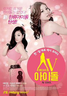 Cấp 3 Hàn Quốc 2013 Phụ Đề [lồng Tiếng] - 2013