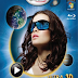 CyberLink Power DVD 10 Ultra 3D II Free Download  with Keygen