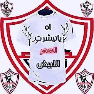 ملخص مباراة الزمالك و الداخلية 2-0 [5-1-2016] الدوري المصري