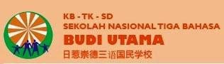 Lowongan Kerja Sekolah Nasional Tiga Bahasa Budi Utama – Yogyakarta (Staff Pengajar dan Administrasi