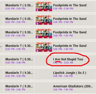 jack neo movie i not stupid too