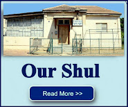 OUR SHUL - ENGLISH