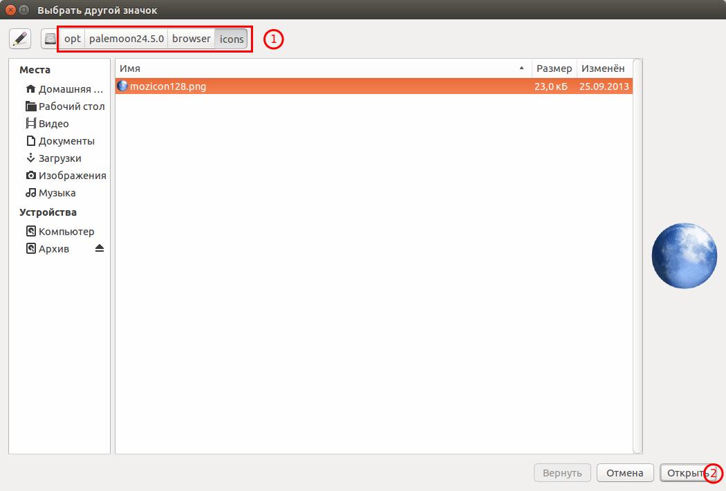 Install oracle java 8 in ubuntu or linux mint via ppa repository jdk8