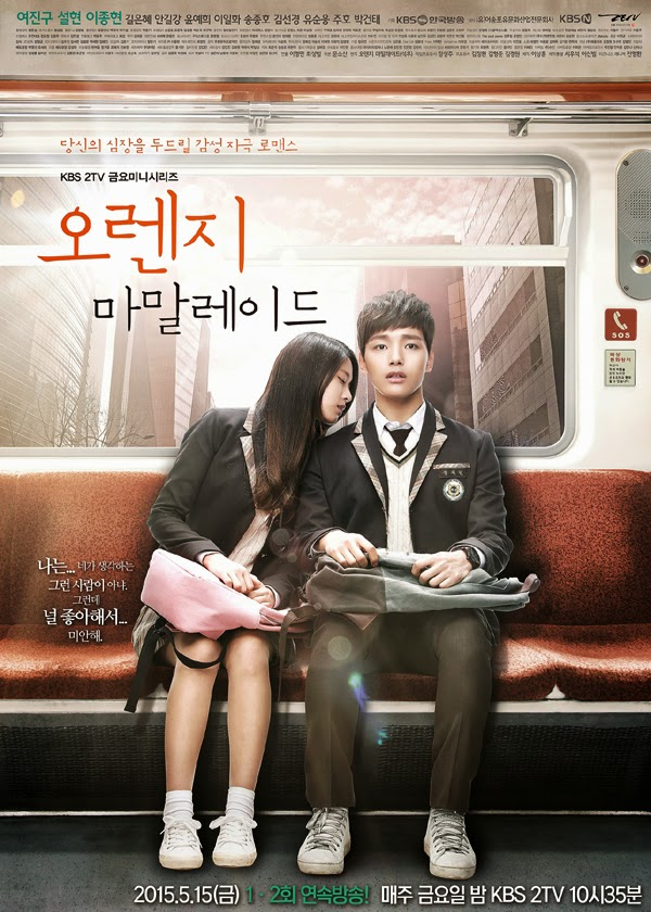 Orange Marmalade, Yeo Jin Goo, Seolhyun