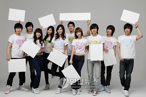 Super Junior and SNSD