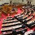 Ψήφο εμπιστοσύνης θα ζητήσει η κυβέρνηση από την Βουλή στις 6 Οκτωβρίου