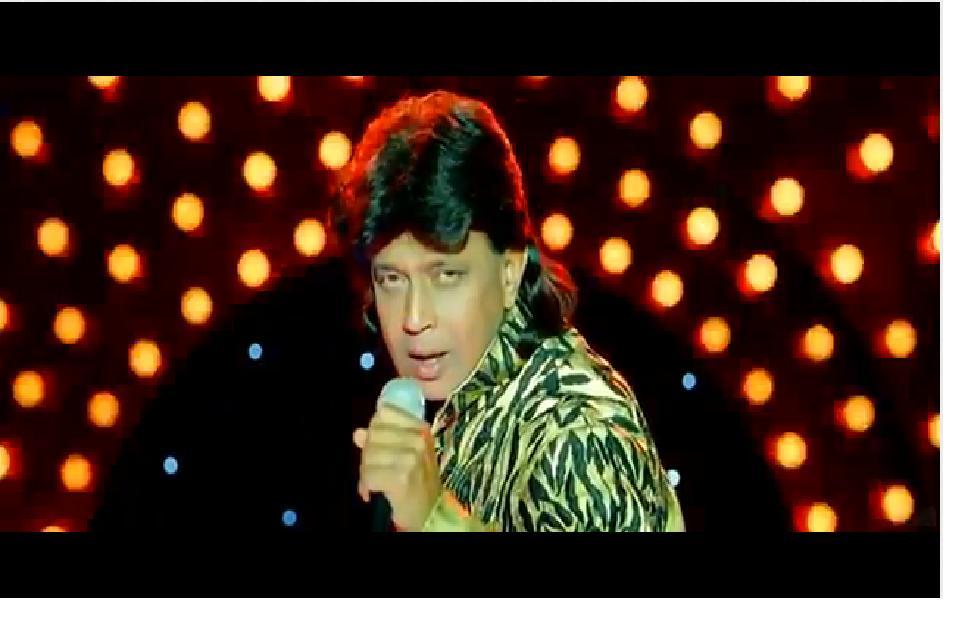 DISCO DANCER LYRICS SONG GOLMAAL 3 WATCH ONLINE AND