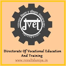 DVET Maharashtra ITI Exam Result 2015