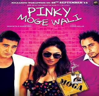 Thumka Lyrics - Pinky Moge Wali