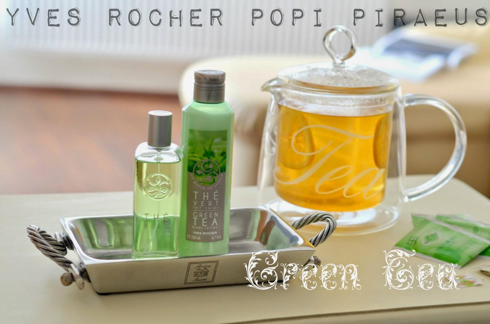 Πράσινο Τσάι για το σώμα μας και διαγωνισμός!
