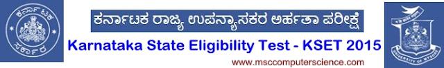 Karnataka State Eligibility Test 2015