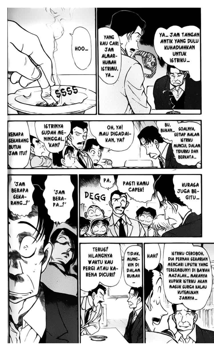 Dilarang COPAS - situs resmi www.mangacanblog.com - Komik detective conan 335 - hadiah istri yang terlupa 336 Indonesia detective conan 335 - hadiah istri yang terlupa Terbaru 4|Baca Manga Komik Indonesia|Mangacan