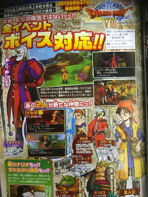10th Anniversary, Actu Jeux Vidéo, Dragon Quest VIII, Jeux Vidéo, Nintendo 3DS, Square Enix,