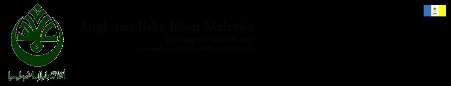 ABIM Cawangan Pulau Pinang